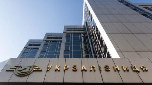 Укрзализныце разрешили не платить по донецким долгам