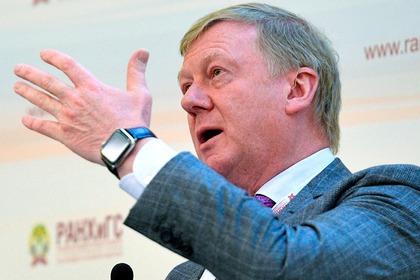 Чубайс призвал повысить цены на электричество для россиян