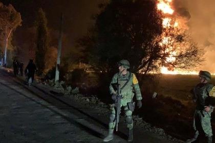 В результате взрыва трубопровода в Мексике погиб 21 человек