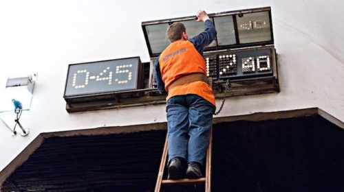Часы в метро будут показывать время до прибытия следующего поезда