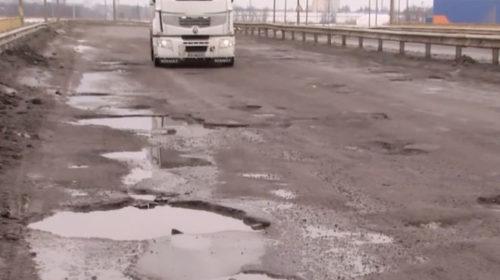Полиция назвала худшую дорогу Украины
