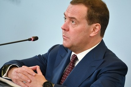 Медведев назвал «неверной трактовкой» планы забрать у бизнеса сверхдоходы
