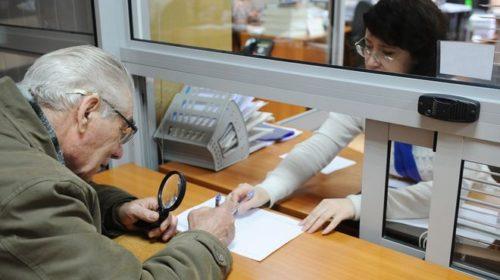 Старики ловят Пенсионный фонд на процедурных нарушениях, и поднимают себе пенсии