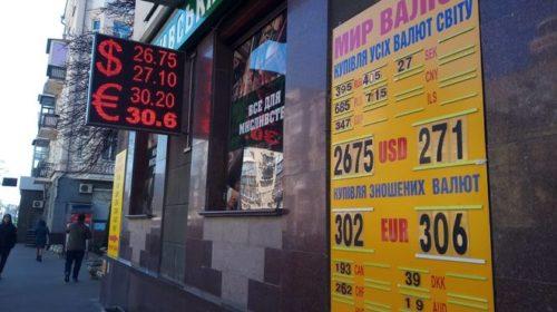 Люди кинулись скупать доллар и еще больше взвинтили его курс