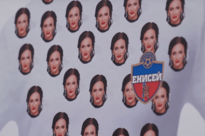 Российский футбольный клуб захотел форму с портретом Бузовой