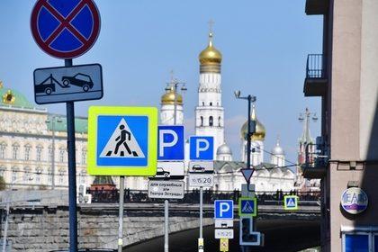 Россиян предупредили о росте числа ДТП из-за новых дорожных знаков