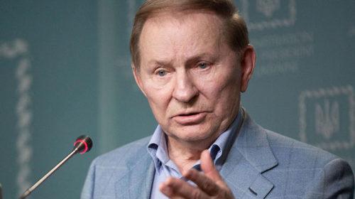 Кучма назвал условия отмены торговой блокады Донбасса