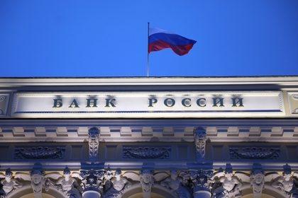 Российские резервы установили рекорд