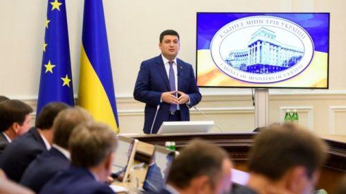Кабмин назвал дату запуска Украинского фонда стартапов
