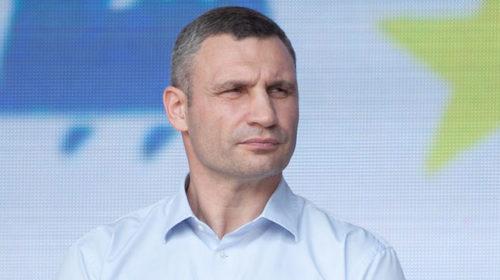 Кличко пригрозил Зеленскому внеочередными выборами