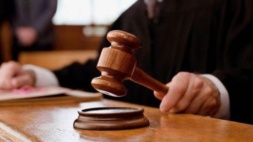Отбор судей по скандальному делу Приватбанка прошел с нарушениями, – СМИ