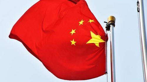 Более 50-ти компаний собрались перенести производство из Китая