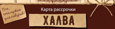 Кредитная карта банка Открытие