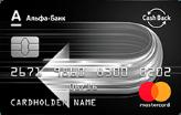 кредитка Альфа банк - «CashBack»