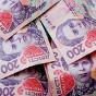 Кабмин направил 3 млрд гривен на поддержку малых городов
