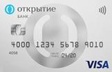 кредитка открытие