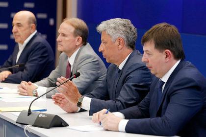 Назван лучший способ решения газового спора с Украиной