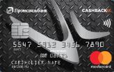 ПРОМСВЯЗЬБАНК кредитка