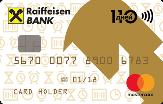 Кредитка 110 дней без% Райффайзенбанк