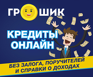 Компания кредит просто на волгоградском проспекте отзывы