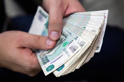 Доходы россиян снова упали