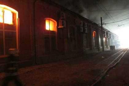 Пожар в одесском отеле погубил восемь человек
