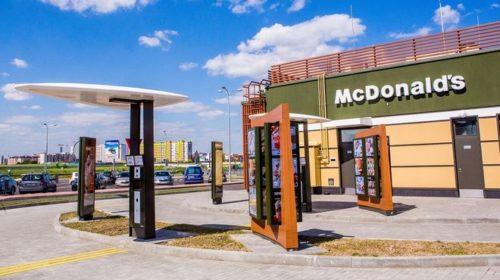 Клиентов McDonald's будет обслуживать искусственный интеллект