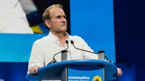 Названы имена официальных спонсоров партии Медведчука