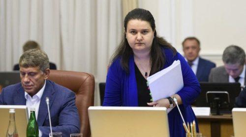 В Минфине считают, что Украина выиграет от мирового кризиса