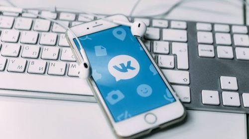 Провайдер отказался блокировать «ВКонтакте» и подал в суд на НКРСИ