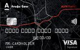 alfatravel creditcard