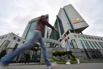 Российские банки открыли «охоту» на детей
