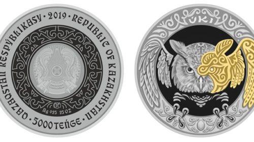 Нацбанком выпущены новые монеты
