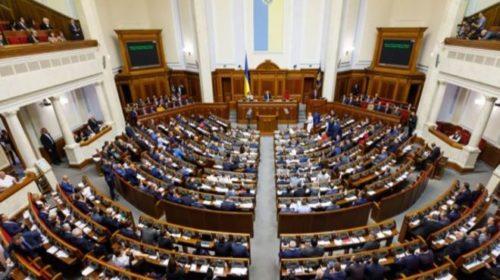 В Раде позволили импорт электроэнергии из России: как это ударит по «зеленой» энергетике
