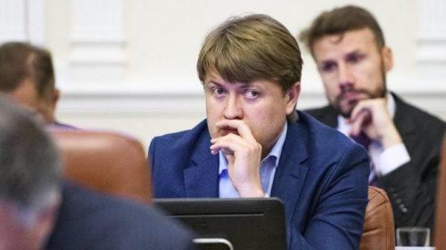 Украина ввела пошлину на импорт электроэнергии из РФ