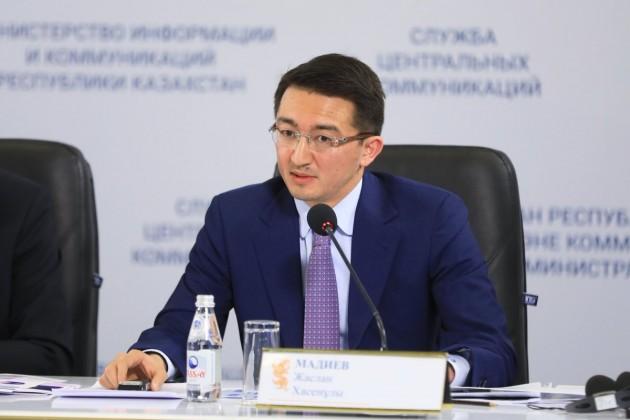 Вице-министр национальной экономики Жаслан Мадиев