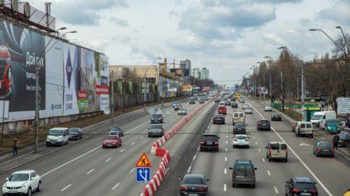 В КГГА рассказали, как не стать жертвой транспортного коллапса на пр. Победы