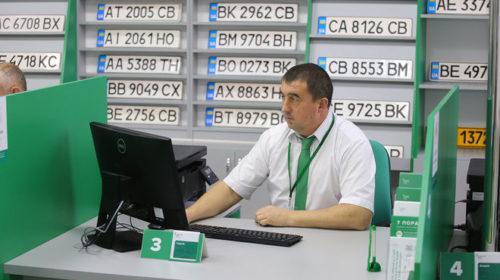 МВД закупит 200 тысяч новых автономеров