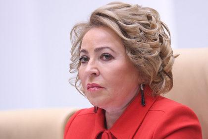 Матвиенко раскритиковала ситуацию с освоением денег на нацпроекты