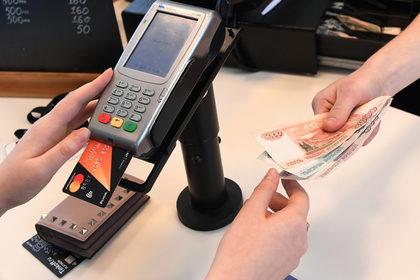 Россияне рекордно расплачивались картами и сотворили «чудо»