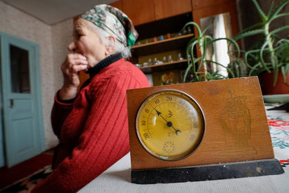 Названо число живущих за чертой бедности украинцев