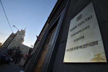 Российским компаниям позволят быть скрытными