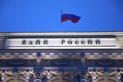 Российские компании оценят с помощью «светофора»