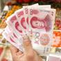 Венесуэла пытается расплачиваться с поставщиками китайской валютой