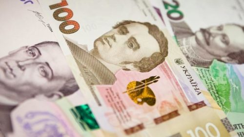 Минфин увеличил продажи ОВГЗ на миллиард гривен: итоги торгов