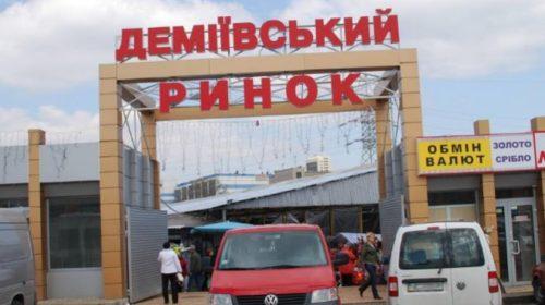 На месте Демеевского рынка в Киеве возведут 85-метровую высотку