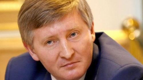"""В холдинге Ахметова предрекли Украине """"самый драматичный"""" экономический спад"""