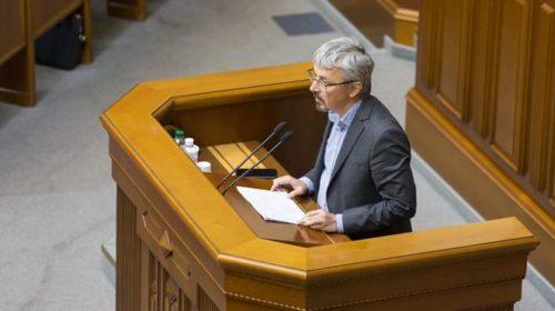 Экс-глава медиахолдинга Коломойского предложил наказывать убыточные СМИ