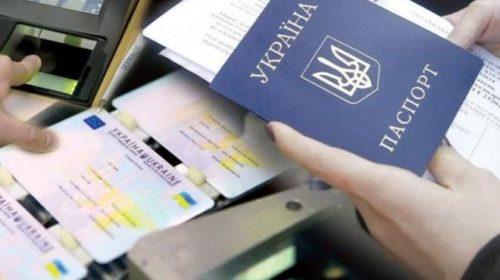 Украина улучшила позиции в Индексе гражданств мира