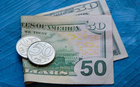 Доллар закрыл торги на уровне 386,2 тенге
